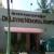 Dr.Levine Memorial Hospital Image 1