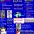 Saha Polyclinic, Sodepur, Phone 9432316865 Image 17