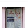 Dr. Sanjana Anand Memorial Dental Aesthetica Image 5