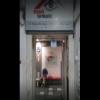 Mungale Eye Hospital Image 1